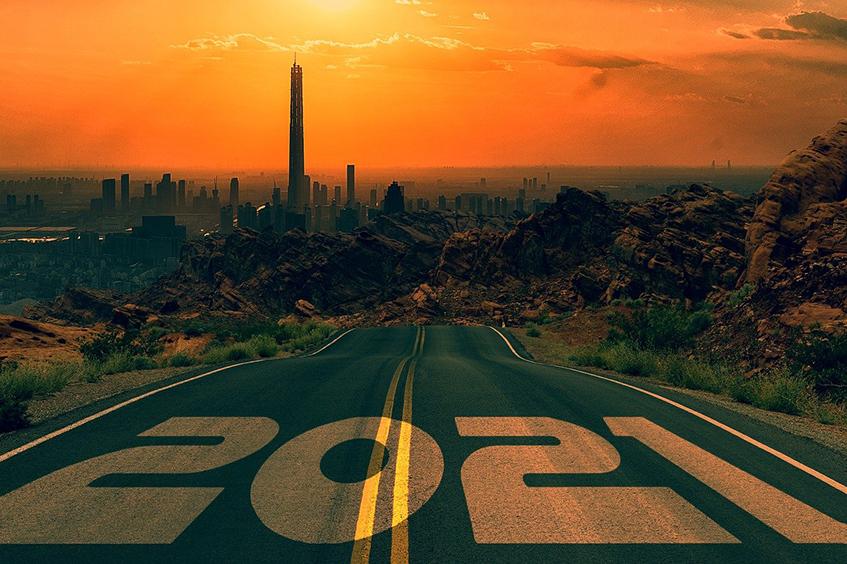 road-5799603_1280